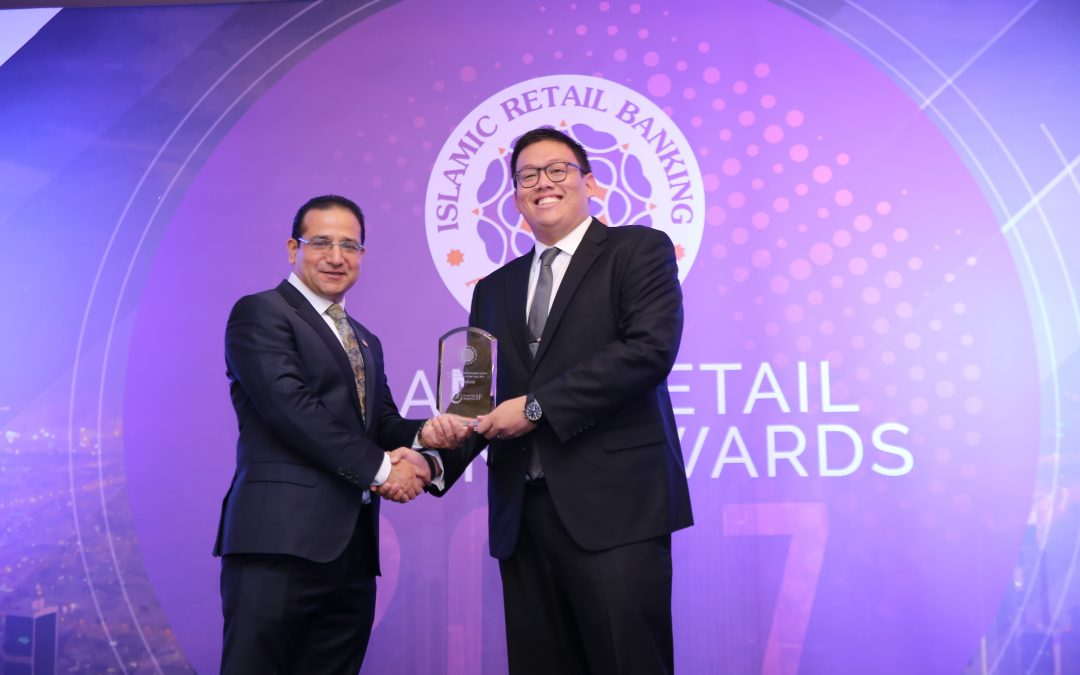 HelloGold wins Critics' Choice Most Innovative Islamic Retail Product Award