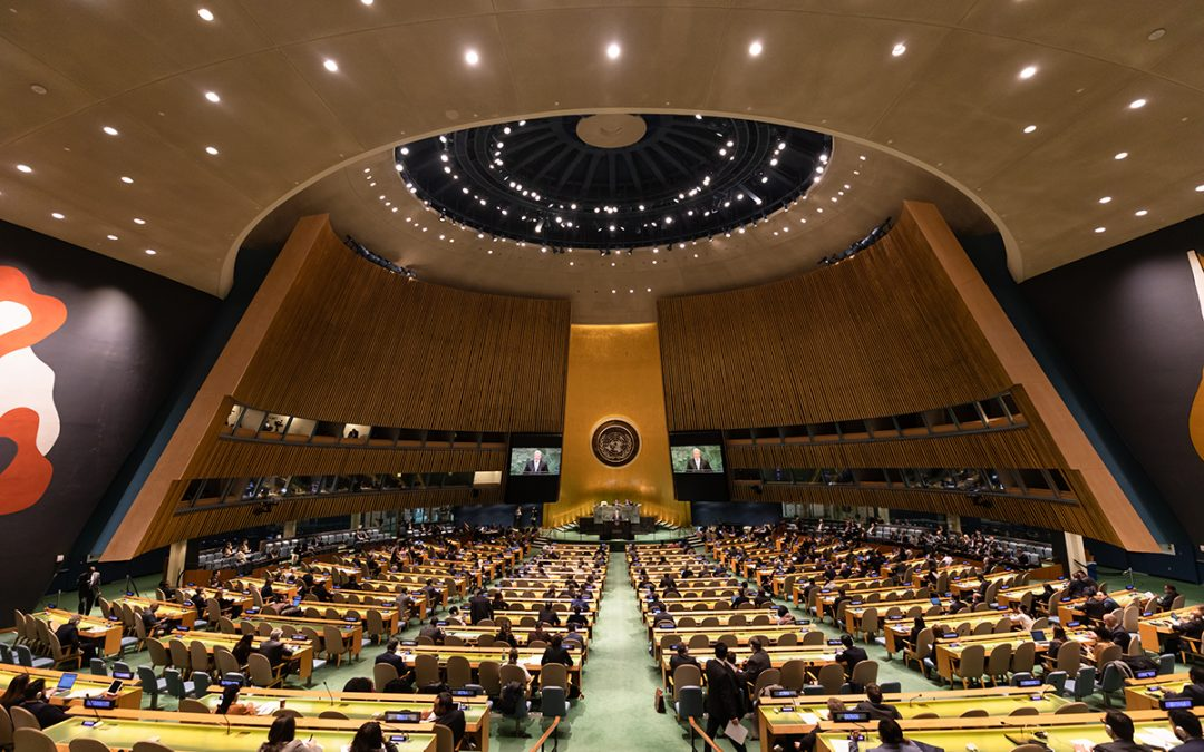 HelloGold to present in New York at a summit hosted by the United Nations Secretary-General's Task Force on Digital Financing of the Sustainable Development Goals