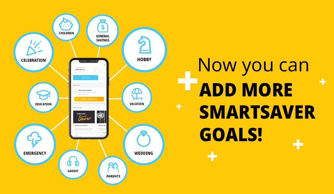 SmartSaver 更新: 增加 SmartSaver 目标