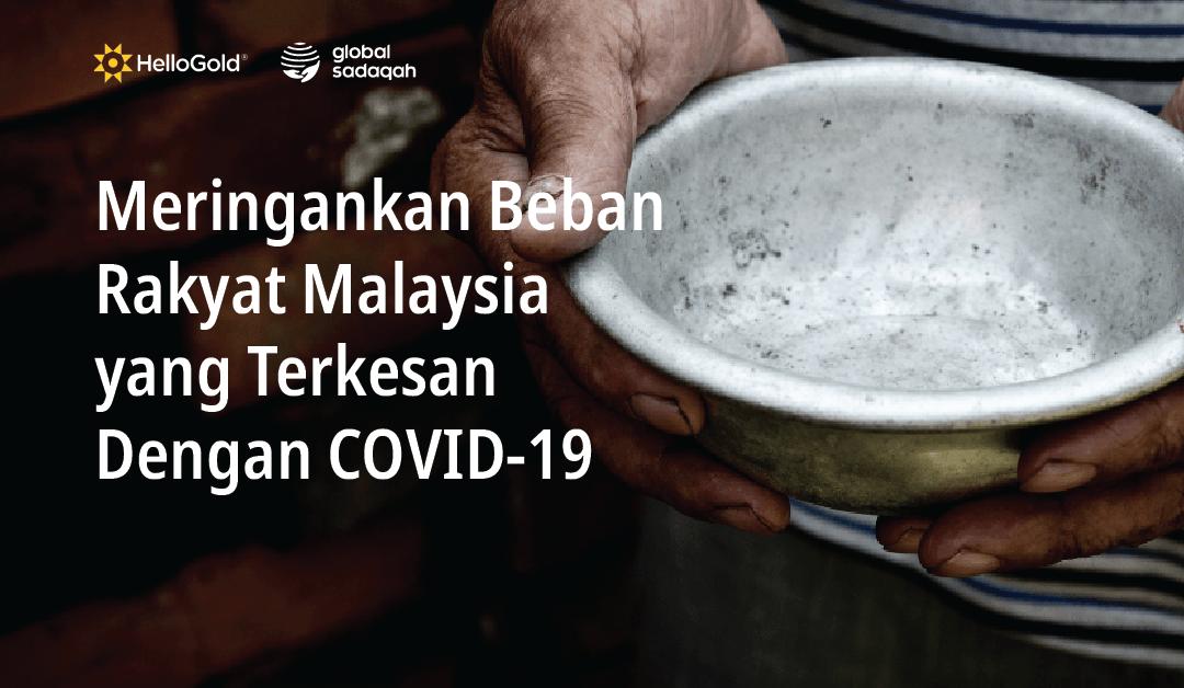 Sumbang Bakul Makanan Untuk Keluarga Yang Memerlukan Dengan Global Sadaqah