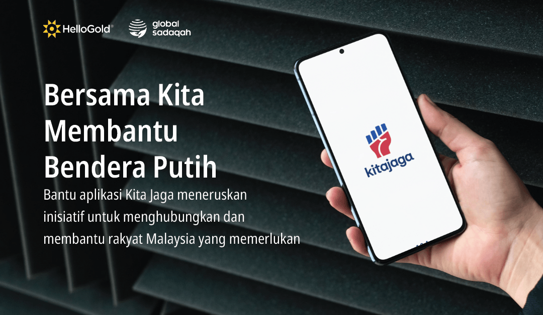 Sumbangan untuk Kita Jaga, aplikasi rakyat Malaysia